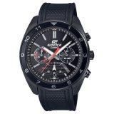 Часовник Casio Edifice EFV-590PB-1AVUEF
