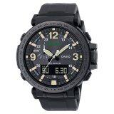 Часовник Casio Pro Trek PRG-600Y-1ER